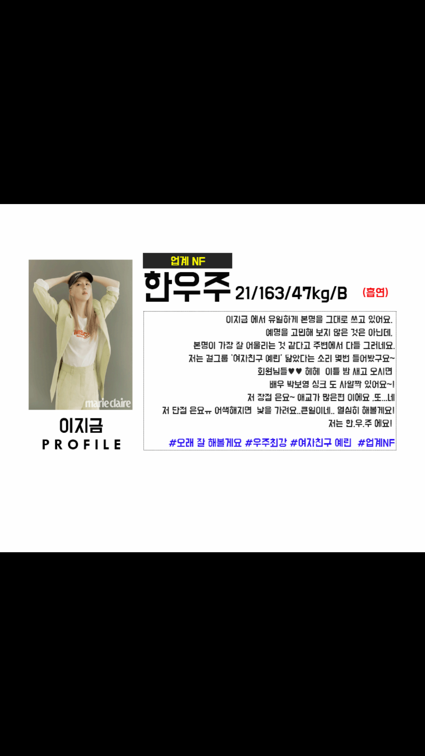 Screenshot_20201016-123753.png